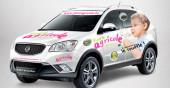 lettrage-vehicule-astuces-communication-2